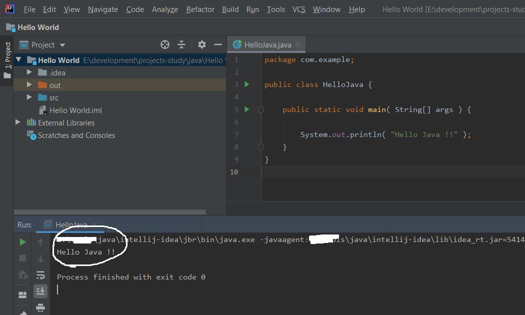 IntelliJ IDEA Java Output