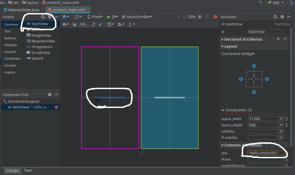 Android Studio Text View