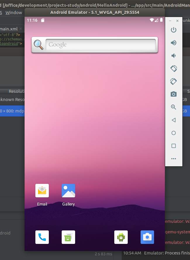 Android Studio AVD Home