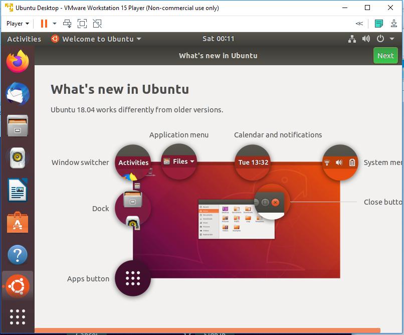 VMware Ubuntu Welcome