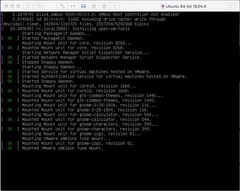 Ubuntu On VMware Fusion - Boot